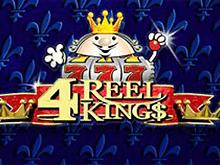 Игровые автоматы казино 4 Короля Барабанов